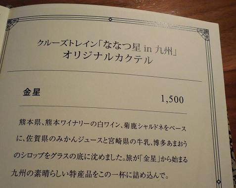 107(1).jpg