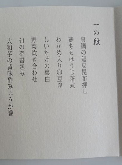 DSCN0409(1)(1).jpg