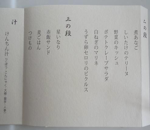 DSCN0410(1)(1).jpg