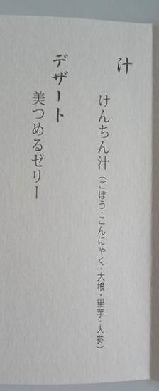 DSCN0412(1)(1).jpg