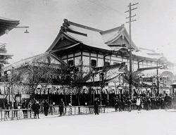 歌舞伎座第二期.png