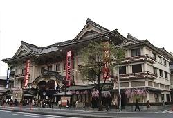 歌舞伎座第四期.jpg