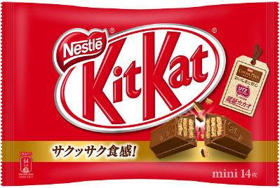 Kit Kat(1).jpg