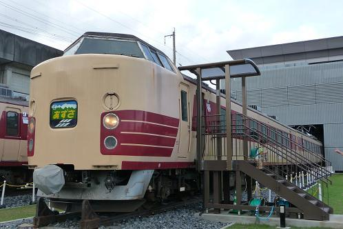 P1040594.JPG