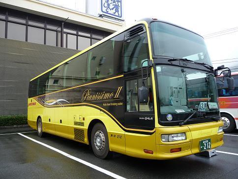 P1080328.JPG