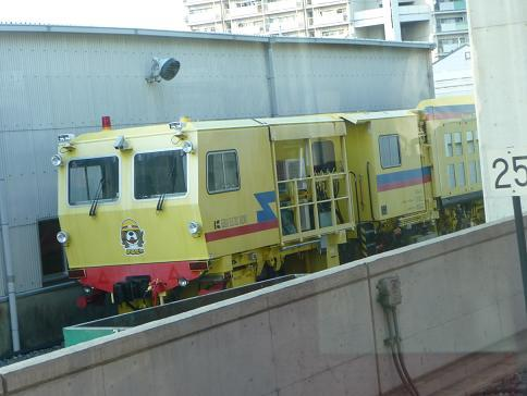 P1080823.JPG