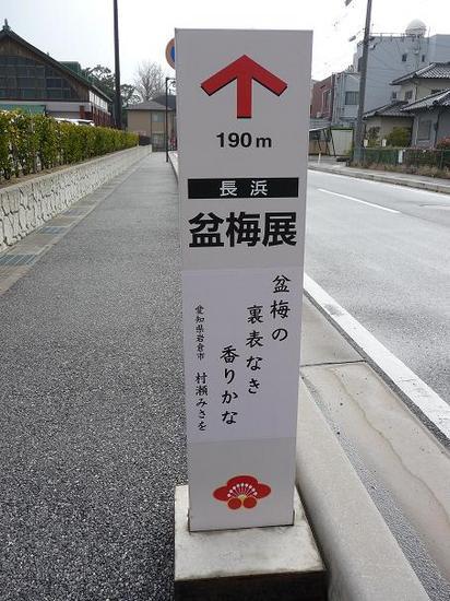 P1080924.JPG