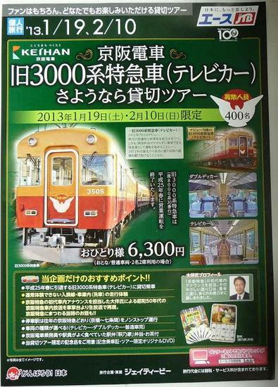 P1080952(1).jpg