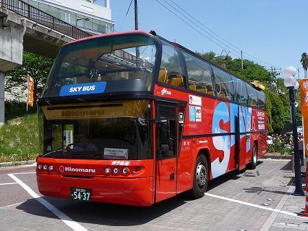 P1120363.JPG