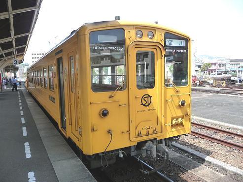 P1120605(1).jpg