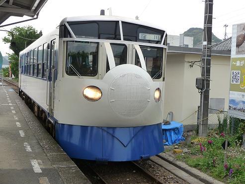 P1120683.JPG