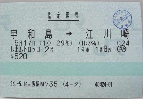 P1120789(1)(1).jpg
