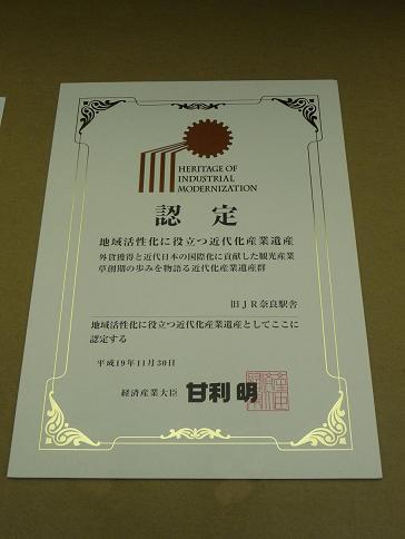 P1020898.JPG